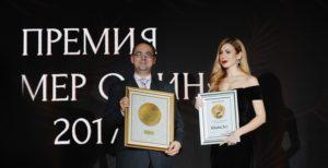 """Победа ШАЙНЭСТ в ежегодной премии """"Номер один"""" 2017"""