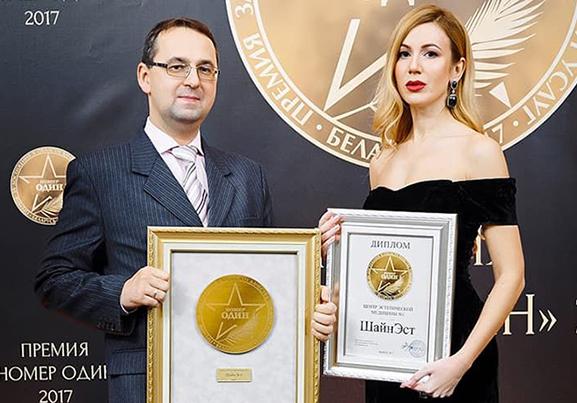 Победа ШАЙНЭСТ в ежегодной премии «Номер один»