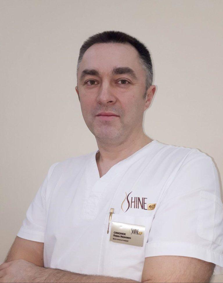 Симонюк Павел Иванович