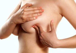 Удаление фиброаденомы груди