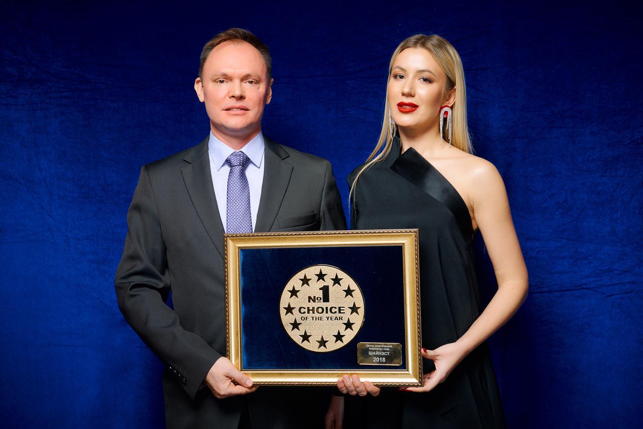 Золотая медаль Международного фестиваля-конкурса «Выбор года» 2018