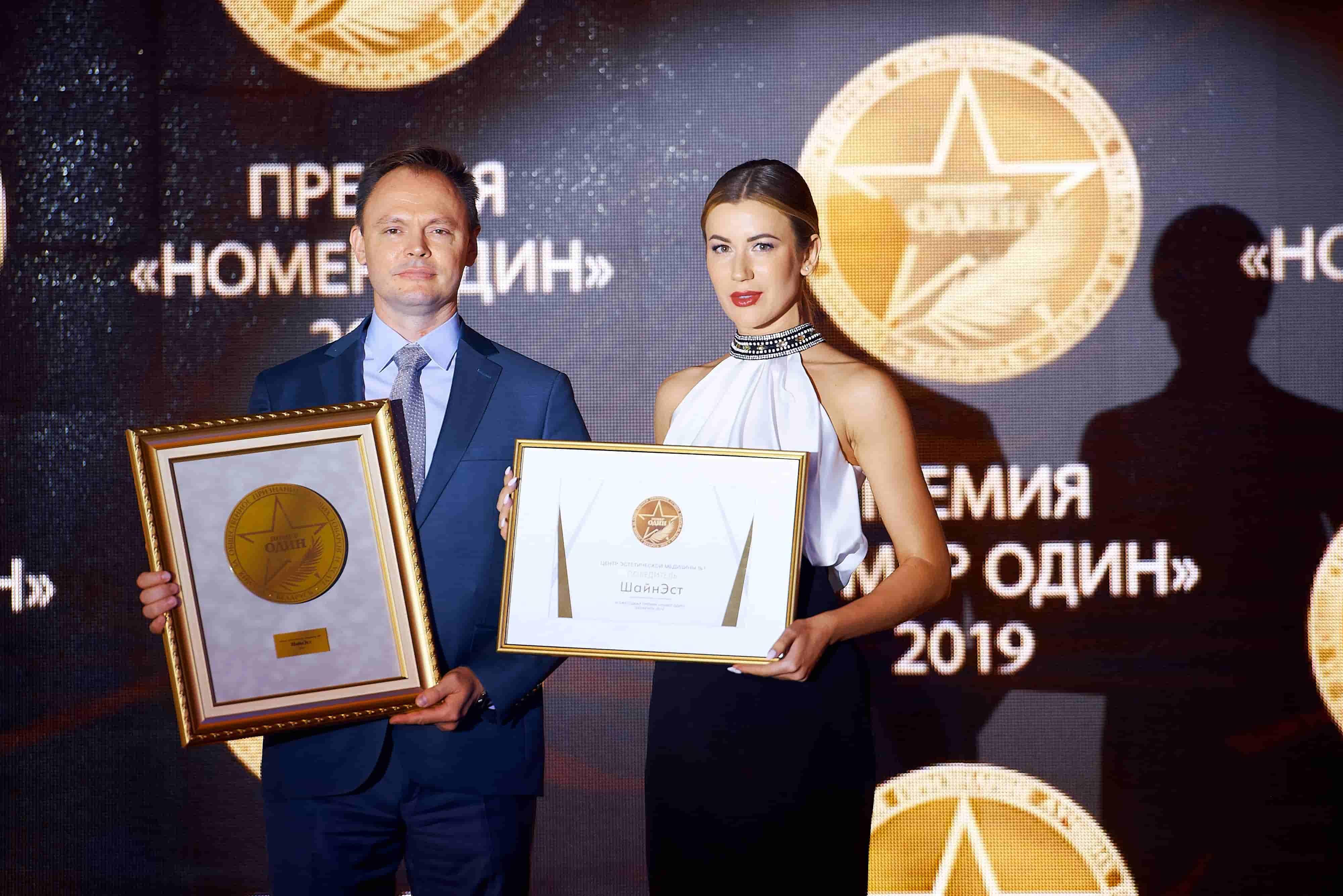 «ШайнЭст» подтвердил звание лучших в III Ежегодной премии «Номер один» 2019