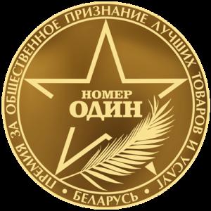Премия 2018г