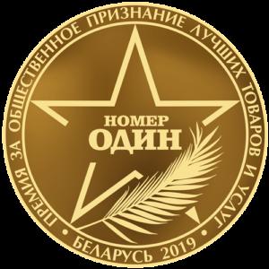 Премия 2019г