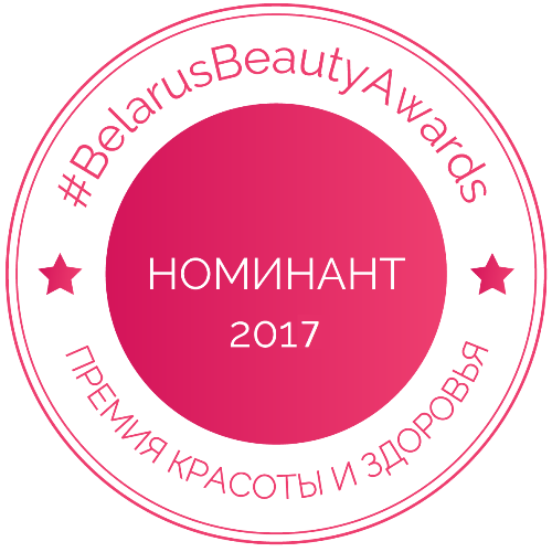 us Beauty Awards 2017