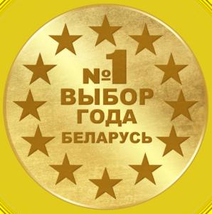 Фестиваля-конкурс «Выбор года» 2019