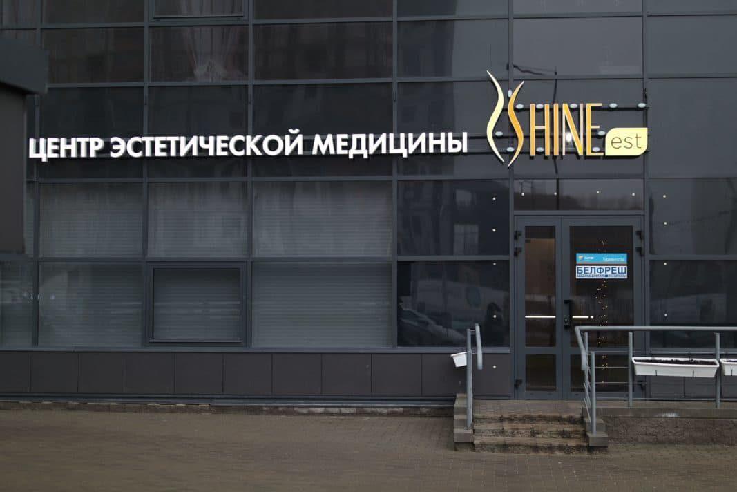 Наш центр на Дзержинского