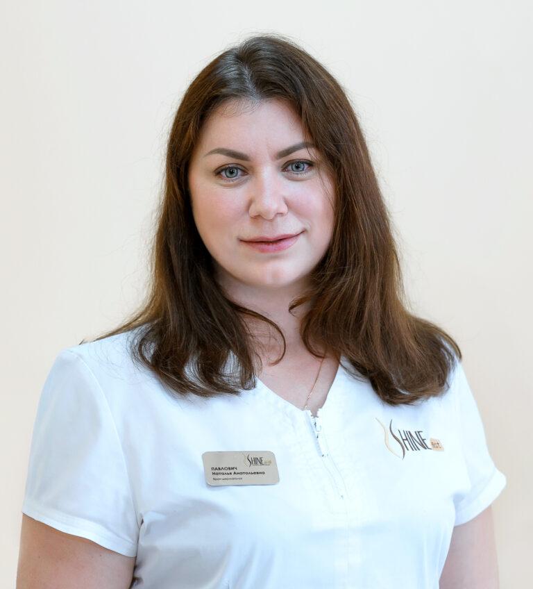 Павлович Наталья Анатольевна