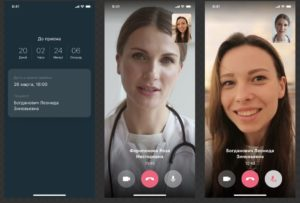 ONline-беседа с врачом